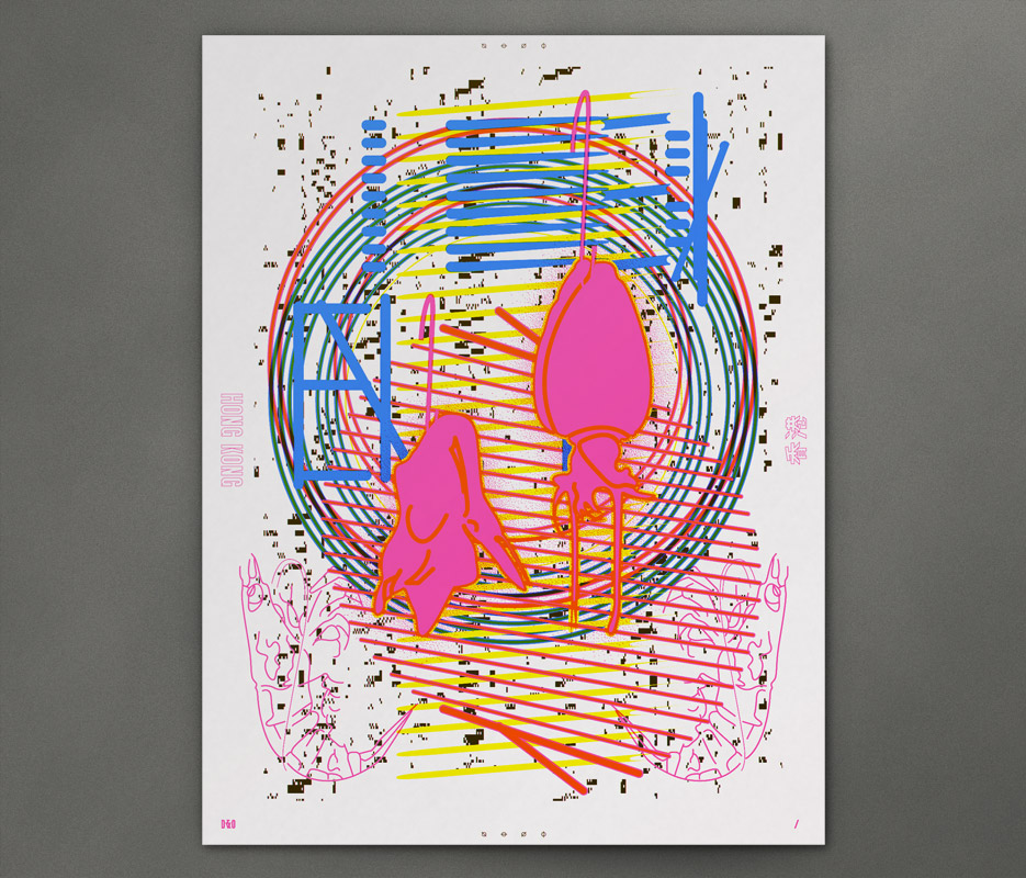 Design & Other - In Giro - Neon Hanging Meat - Silkscreen Print