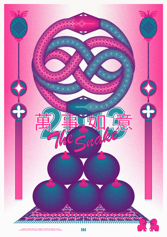 Design & Other - The Snake - Silkscreen Poster