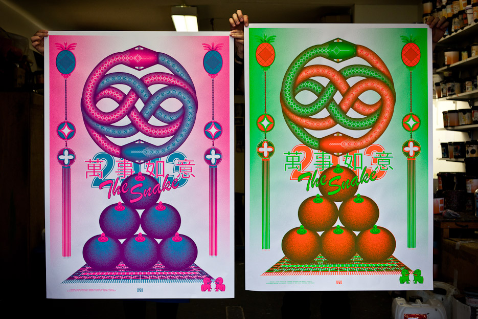 Design & Other - The Snake - Silkscreen Posters