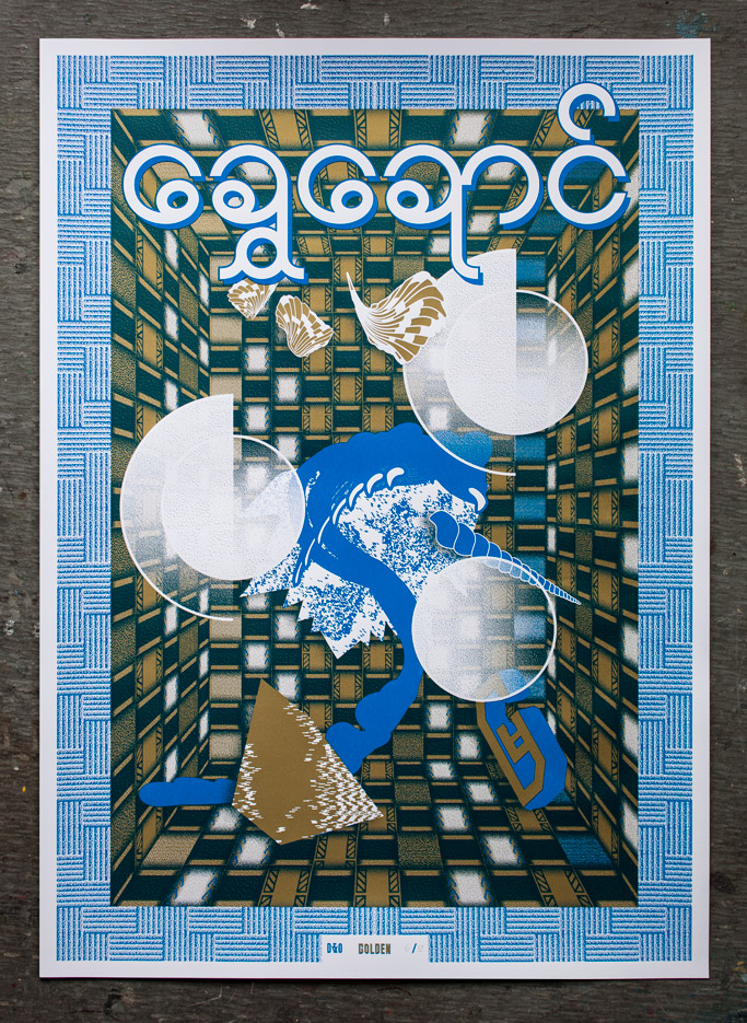 Design & Other - Golden - Screenprint Poster